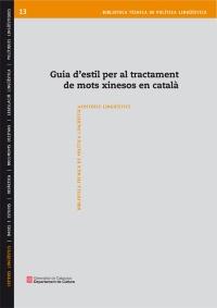 Guia d'estil per al tractament de mots xinesos en català